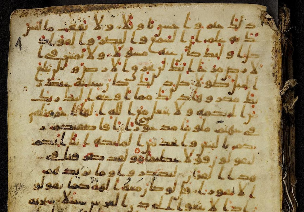 World's Oldest Quran's Manusript available is Written By Imam Ali