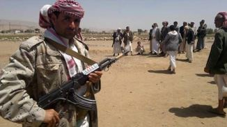 Yemen's Shia Houthi Ansarullah Fighters re take Town near Sanaa
