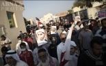 Bahraini Shia Protest on the arrest of Oppositon Leader Sh. Salman b
