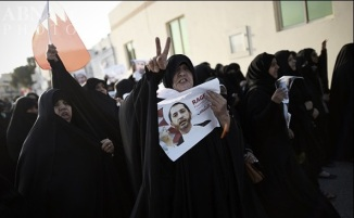 Bahraini Shia Protest on the arrest of Oppositon Leader Sh. Salman
