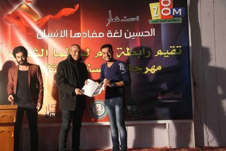 Film on Imam Hussain a.s Presented in Iraqi Film Festival