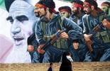 Irani Revolutionary Gaurds Corps