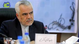 Iran's Ex Vice President Mohammad Reza Rahimi