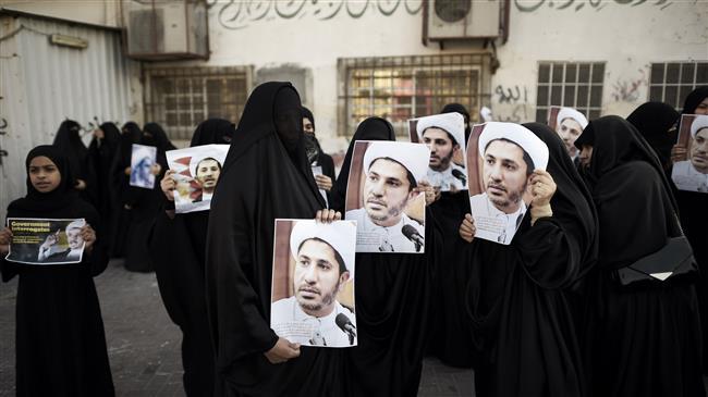 Bahrain's Opposition Leader Sh. Ali Salman
