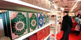 Holy Quran a Best Seller in France