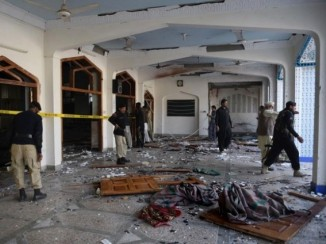Imamia Mosque Friday Prayers Suicide Blast Venue