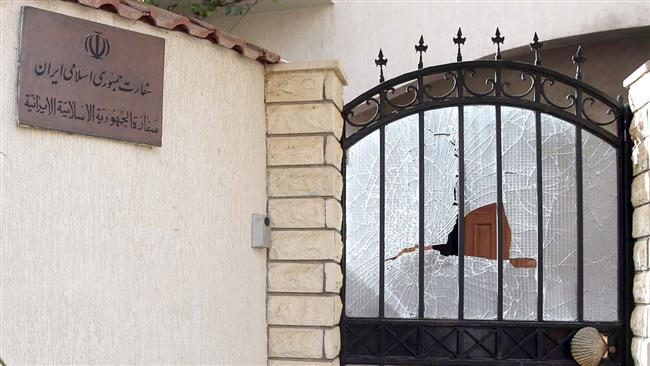 Irani Embassy in Libya Attacked