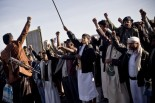 Shia Houthis Ansarullah Militia demands annexation with Regular Army and Police of Yemen