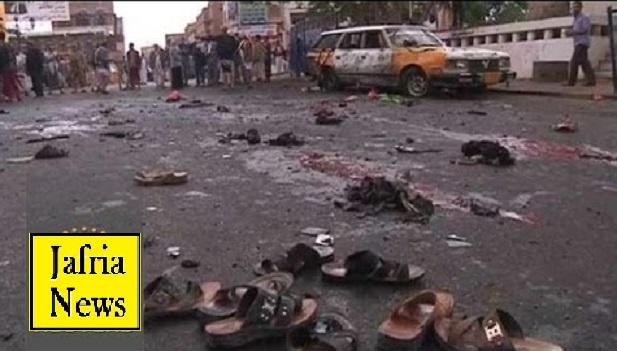 2 Shia Houths Killed by Wahabi Al Qaeda Suicide Bomber