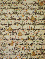 Antique Quran with Gold Plating and Emeralds in Posssession of a Hindu
