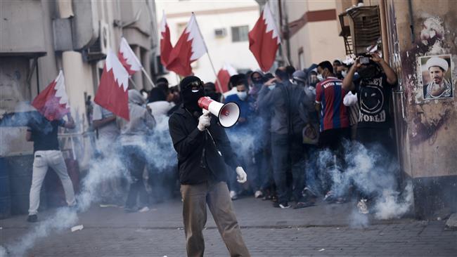 Bahraini Forces attack Shia Protesters