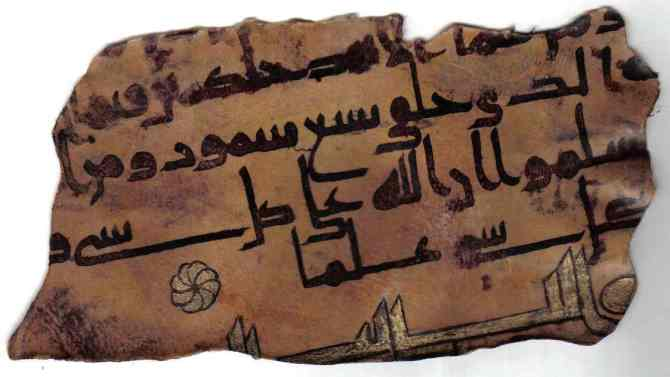 Berlin Library claims to own the Oldest pages of Quran