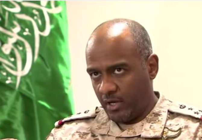Saudi Major General  Fahd bin Turki bin Abdulaziz Al Saud Killed in Yemen