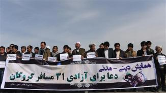Shia Hazara Kidnapped in Afghanistan By IS Terroriist
