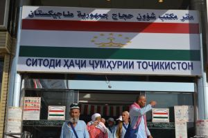 Tajikistan Bans Hajj Pilgrimage for Young