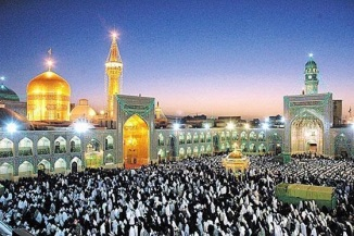 Holy Shrine of Imam Raza