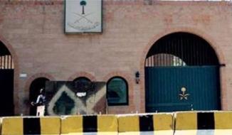 Saudi Embassy in Sanaa , Yemen