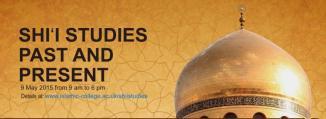 Shia Studies Conference London , UK