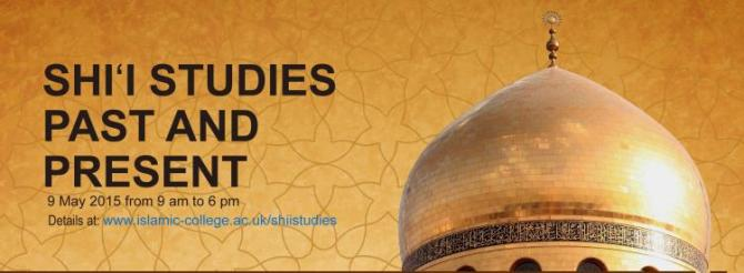 Shia Studies Conference London , UK