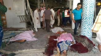 Suicide Attack By ISIS Terrorist at Shia Sect Masjid Imam Ali Mosque , Qateef , Saudi Arabia c