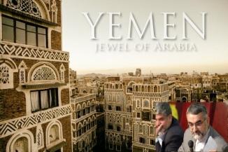 Yemen - The Jewel of the Arab