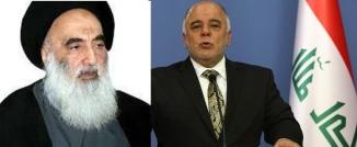 Ayatullah Sistani's Fatwa saved Iraq PM Haider Abadi