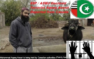 Muhammad Aqeeq Ansari SSP - ASWJ Terrorist Declared and Deported By Canada
