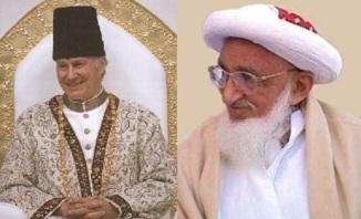 Prince Karim Aga Khan & Burhan uddin