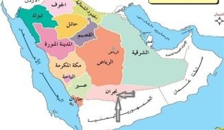 Yemeni Forces conquer Saudi Arab's Najran Airport