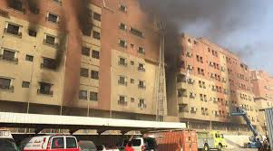 Fire in Saudi Residential Complex