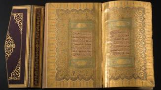 Rare copies of Quran auctioned at London
