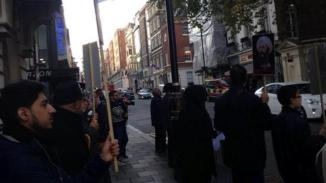 London Protest against Death Sentence of Ayatullah Sh. Nimr Al Nimr By Saudi Supreme Court