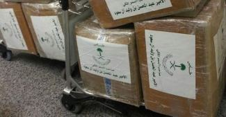Saudi Prince arrested on Drug smuggling in Lebanon. a