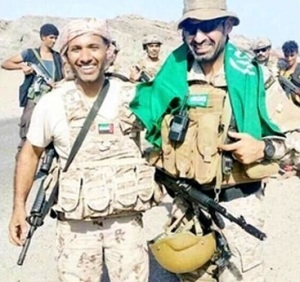 Saudi & UAE Colonel Killed in Yemen. a