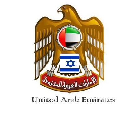 UAE Opens Israel