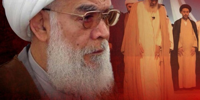 Bahraini Shia Cleric Sheikh Ahmad al-Jidhafsi. a