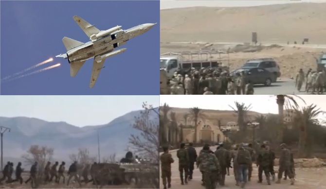 Syrian Forces with Russian & Hexbollah Liberates Homs Province