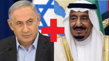 Saudi King Sponsor Zionist PM Netanyahu