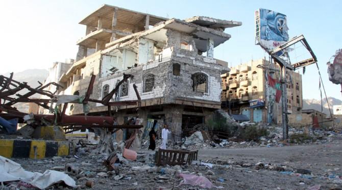Yemeni Village Bombed with UK Made cluster Bombs