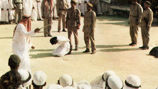 Saudi Arabia Executed 34 Shia Activists